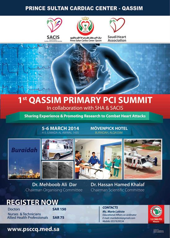 1st Qassim Primary PCI Summit registration is ongoing